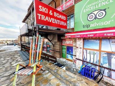 Skiverhuur winkel Ski & Board Traventuria - Ski Bansko, Bansko in 92E Pirin Str. (Pirin Palace Hotel)